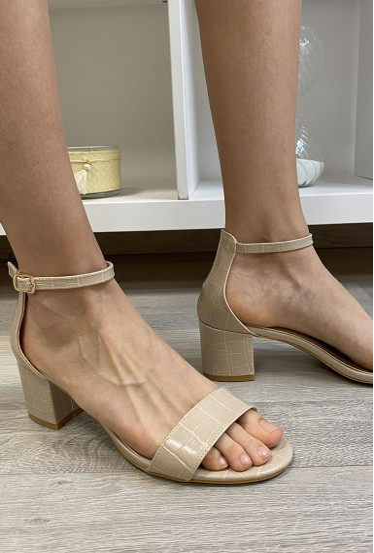 Sandales femme beiges effet...